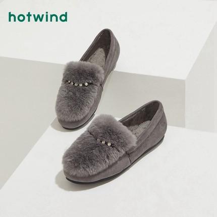 Hotwind  Giày mọi Gommino Giày gió nữ nóng bỏng / gió nóng cộng với giày nhung đậu phiên bản Hàn Quố