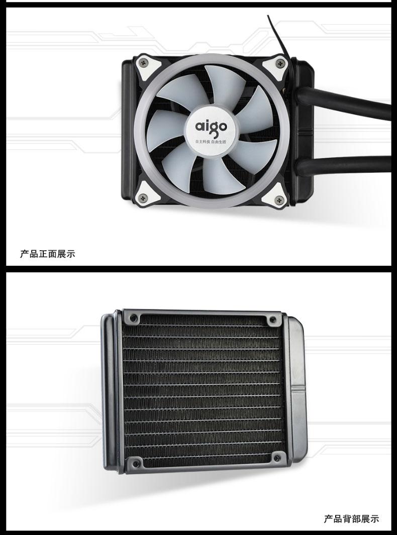 bộ tản nhiệt Đài nước yêu nước v120v240 Bộ tản nhiệt nhiệt nhiệt nhiệt xử lý nước CPU hợp lệ đặt quạ