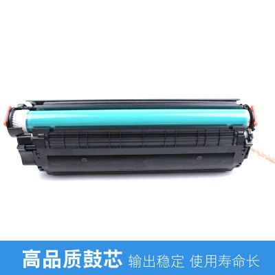 XIGU Hộp mực than Hộp mực M1005mfp Áp dụng hộp mực HP / HP 3050/1020/1022 / 1020plus 12a Dễ dàng