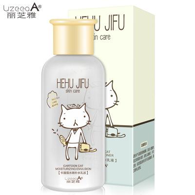 LizeeaA kem dưỡng Lizhiya phim hoạt hình mèo dẻo dai dưỡng ẩm nuôi dưỡng da sản phẩm chăm sóc da giữ