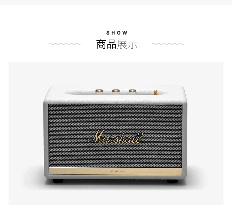 Loa Bluetooth Marshall Actor 8545; Bluetooth hi fi