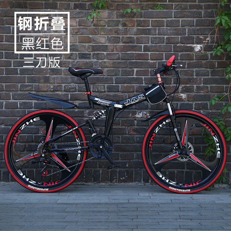 JIASHIQI xe đạp leo núi cho người lớn .