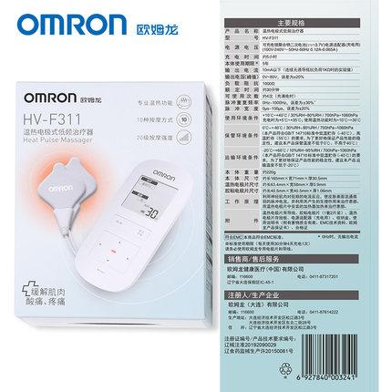 Omron Máy massage  Máy mát xa Omron tần số thấp ấm F311 đa chức năng nạo vét vật lý trị liệu tại nhà