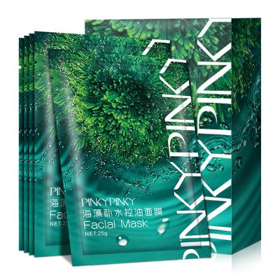 pinkypinky Mặt nạ Mặt nạ cơ bắp rong biển Thái Lan Silk 10 mảnh đóng hộp Shrink Pore Cosmetic Oem Mo