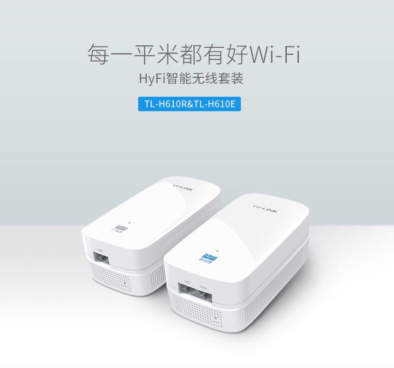 Powerline PLC T-liên kết dây điện lớn mạng lưới, đường dây vô tuyến, không dây, không dây, không dây