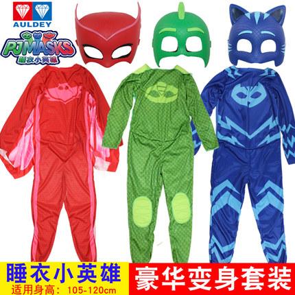 Đồ hóa trang cho bé trai quần áo trẻ em cosplay .