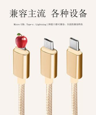 ZHONGXING Dây USB Áp dụng một đến ba dòng dữ liệu Android Apple Huawei cáp dữ liệu bện ba đầu đa chứ