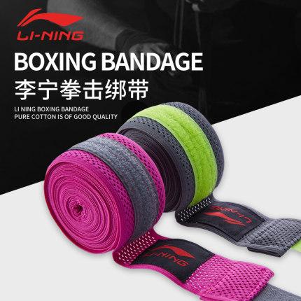 Lining thắt dây Băng quấn quyền anh Li Ning băng bó thể thao Muay Thai bị trói tay bằng vải tay với