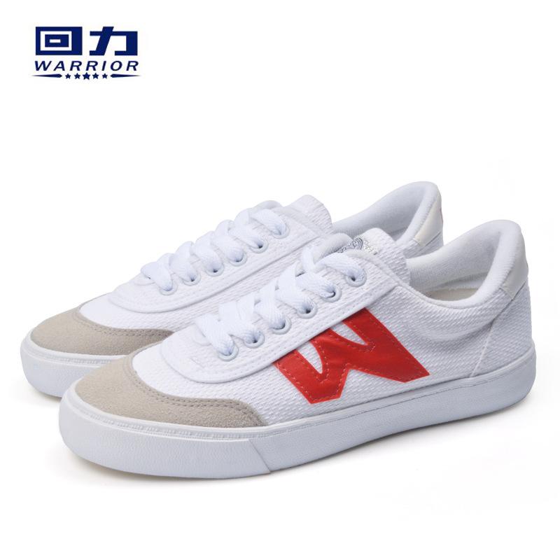 Giày Sneaker / Giày trượt ván Hàng hóa Trung Quốc Retro Giày bóng chuyền chính hãng Giày thể thao Gi