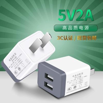 UKETO Cục sạc Nhà máy bán hàng trực tiếp Mới chứng nhận 3C đầu USB và đầu sạc đôi cổng sạc điện thoạ