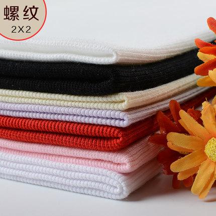 WUXTRY  Vải Rib bo Ribbed grommets vải bé đan vải phù hợp với cổ áo đường viền quần vít chủ đề sườn