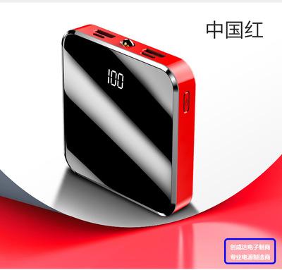 CHUANGCHENGDA Pin sạc dự bị Màn hình 20000 mAh mới sạc kho báu mini màn hình toàn diện dung lượng lớ