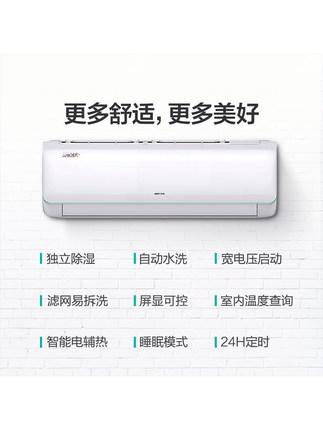AUX  Điều hòa, máy lạnh Máy lạnh AUX lớn 1,5 P lạnh và lạnh treo máy phòng ngủ tiết kiệm năng lượng