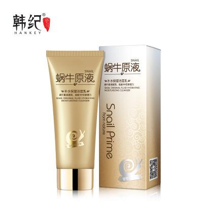 Sữa rửa mặt Sữa rửa mặt ốc sên Hàn Quốc 100g dưỡng ẩm sâu chăm sóc da mặt mỹ phẩm chăm sóc da mặt