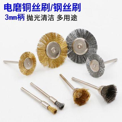 DONGCHENG Dây kim loại  Bàn chải làm sạch, tuốc nơ vít điện, làm sạch kim loại công nghiệp, làm sạch