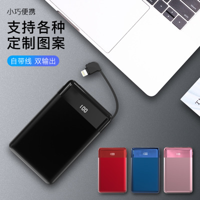 QUANHAN Pin sạc dự bị Sản phẩm mới Quanhan 1039 sử dụng kép dòng điện thoại di động phổ thông mini m