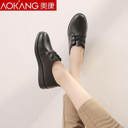 Giày nữ hàng Hot Giày nữ Aokang trong mùa thu đông cộng với chất liệu nhung mềm, đế mềm, đế mềm, chố
