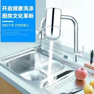 XABL Bộ lọc nước Máy lọc nước trước nhà bếp vòi lọc nước máy lọc nước lọc nước lọc thẳng nước lọc