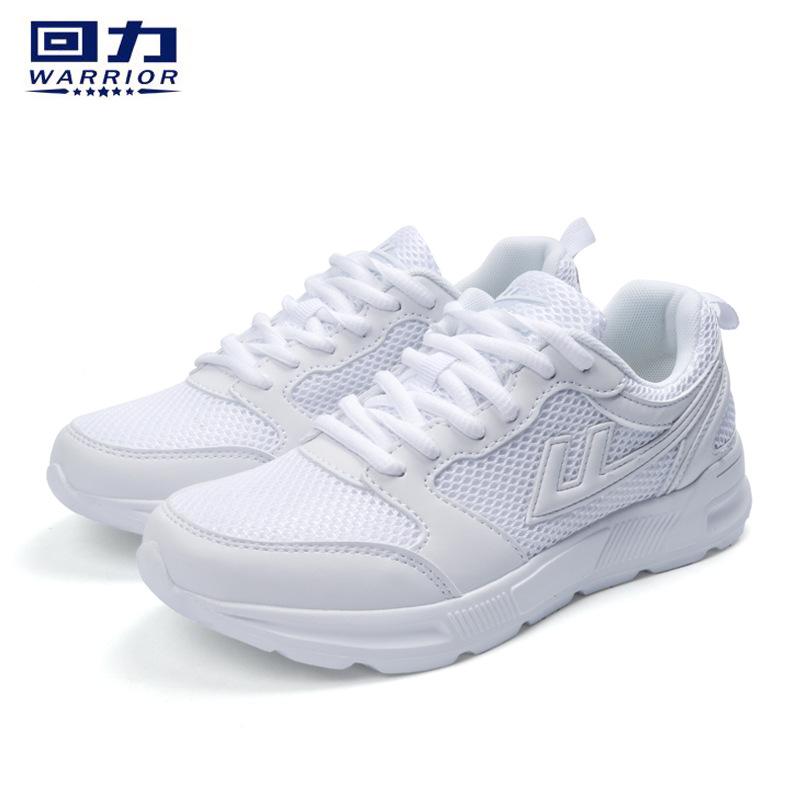 KLPY Giày lưới Thương hiệu giày nam 2018 hè mới giày lưới thoáng khí giày thể thao giày chạy giày bì