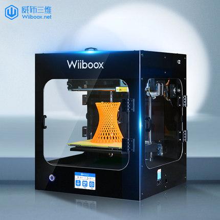 STEAM Máy tính để bàn – PC Máy in 3d Weibu 3D wiiboox NewIdea máy tính để bàn mini 3d với giường nón