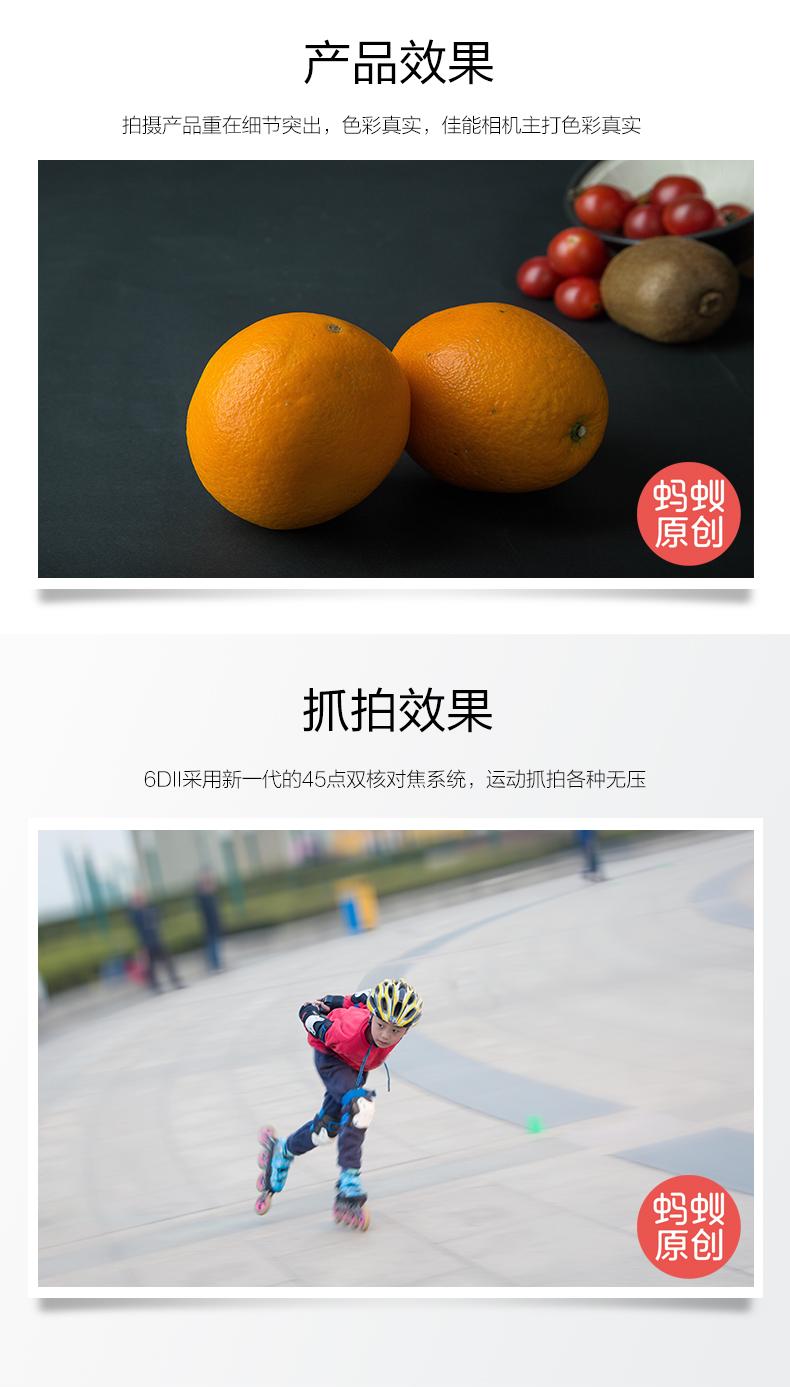 Truyền ảnh nền 6D2 hoàn chỉnh EOS 24-105f s4L kiến nhiếp ảnh SLR chuyên nghiệp cao cấp 57,459,209.50