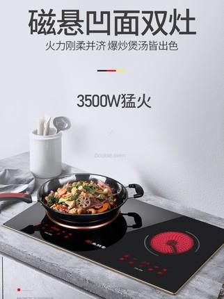 Sunpentown  Bếp từ, Bếp hồng ngoại, Bếp ga Shangpentang nhúng bếp cảm ứng bếp đôi máy tính để bàn nh
