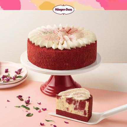Haagen-Dazs Máy làm kem, sữa chua, đậu nành Tiệc sinh nhật Haagen-Dazs Cheesecake Series Red Velvet