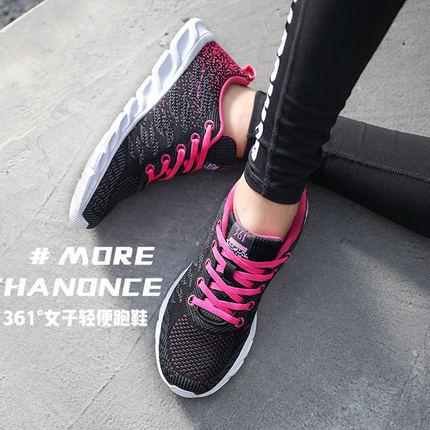 361 Giày lưới  361 giày thể thao Giày nữ 2019 mới mùa thu giày thông thường 361 độ lưới thoáng khí a