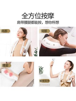 SKG Máy massage  SKG Đa chức năng Điện đập nhiệt Massage Khăn choàng gia đình Vai cổ thắt lưng Massa