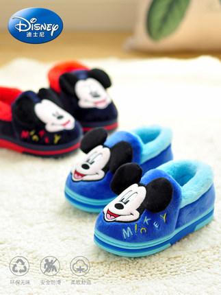 Disney dép trẻ em Disney Boys Trong nhà cho bé trai Túi lông cho bé với giày cotton Trẻ em Trẻ em Co