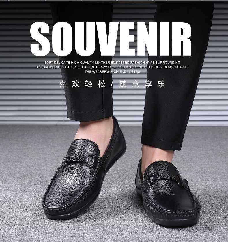 HANPAI Giày mọi Gommino Han gửi 2019 giày da nam mới kinh doanh giày bình thường giày nam giày đậu g