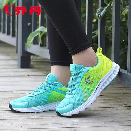 Jordan  Giày lưới  Giày thể thao Jordan Giày nữ lưới chạy giày mùa thu và mùa đông Giày lưới thông t