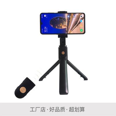 Gây tự sướng Wireless Selfie Artifact telescopic Rod Mobile Chân máy di động Đã sửa lỗi Selfie Stick