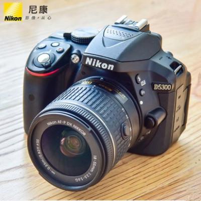 Nikon Máy ảnh phản xạ ống kính đơn / Máy ảnh SLR Máy ảnh kỹ thuật số HD 18-55VR của máy ảnh DSLR / N