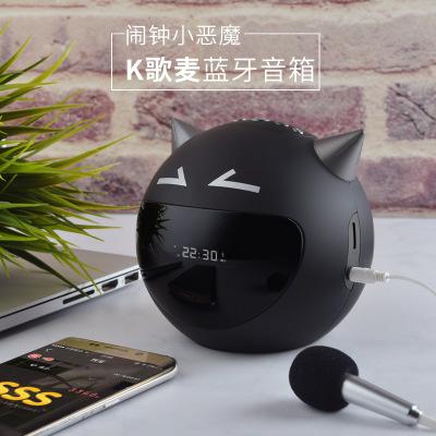 YUNGUO Loa Bluetooth M8 quỷ bluetooth loa karaoke đài phát thanh điện tử quà tặng đa chức năng không