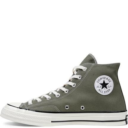 CONVERSE giày vải CONVERSE chính thức Chuck 70 đôi giày vải cổ điển cao cấp cổ điển mẫu đôi 162053C