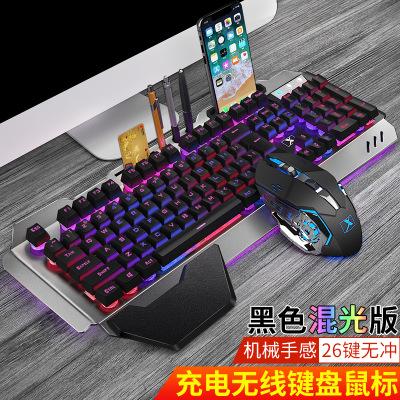 XINMENG Bộ bàn phím + chuột Liên minh mới K680 Wrangler Bàn phím và chuột không dây có thể sạc lại B