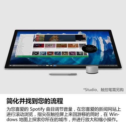 Microsoft  Phụ kiện máy tính bảng Phụ kiện máy tính xách tay Microsoft / Microsoft Surface Dial
