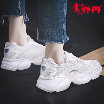 Jordan Giày lưới Giày nữ Jordan giày chạy bộ thủy triều 2019 mùa thu và mùa đông bằng da ấm áp đôi g