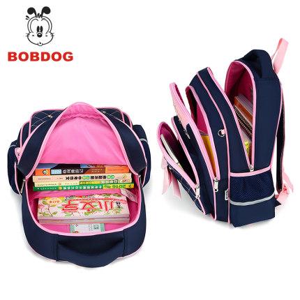 Bobdog  Cặp học sinh Hot Babu bean tiểu học túi nữ phiên bản Hàn Quốc 1-3-4-6 lớp giảm sườn siêu siê