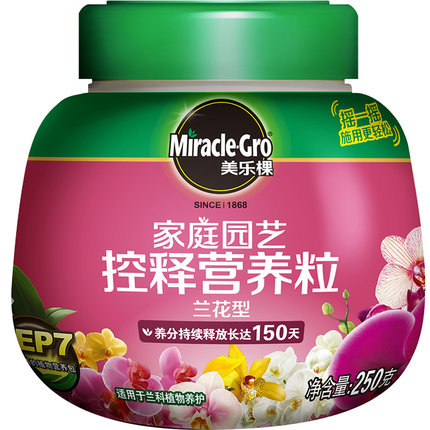 Miracle·Gro  Phân bón Melody lan đặc biệt phân bón kiểm soát phát hành hợp chất phân bón hữu cơ phân