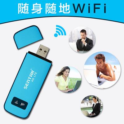 sentar WiFi di động Thẻ mạng không dây 4G Unicom Telecom Xe hơi di động 4G / 3G WiFi Thẻ mạng không