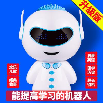 Máy học ngoại ngữ Siêu bé thông minh Huba giáo dục sớm robot đối thoại bằng giọng nói wifi máy học đ