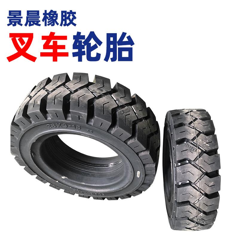 JINGCHEN Cao su(lốp xe tải) Nhà máy lốp xe nâng trực tiếp Lốp xe moóc công nghiệp 6,50-1 Lốp xe nâng