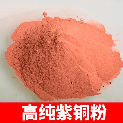 Bột kim loại  St. Geely độ tinh khiết cao bột đồng bột mịn bột đồng thau nghiên cứu khoa học phân tí