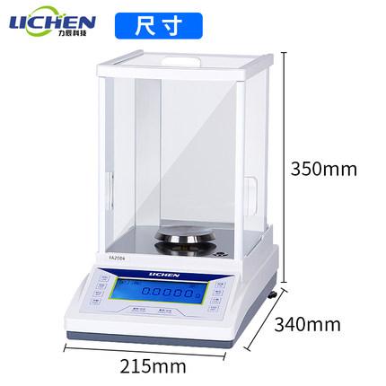 LICHEN  Cân điện tử Phòng thí nghiệm cân bằng phân tích điện tử lichen một phần nghìn của 0,0001g độ