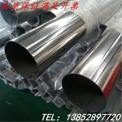 Dorlink Ống đúc Ống thép không gỉ 304 chính xác ống liền mạch ống dày vệ sinh liền mạch DN40 50 65 8
