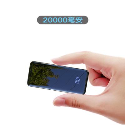 HUAMEILIN Pin sạc dự bị Nhà máy trực tiếp mini dung lượng lớn 20000 mAh sạc điện thoại di động Kho b