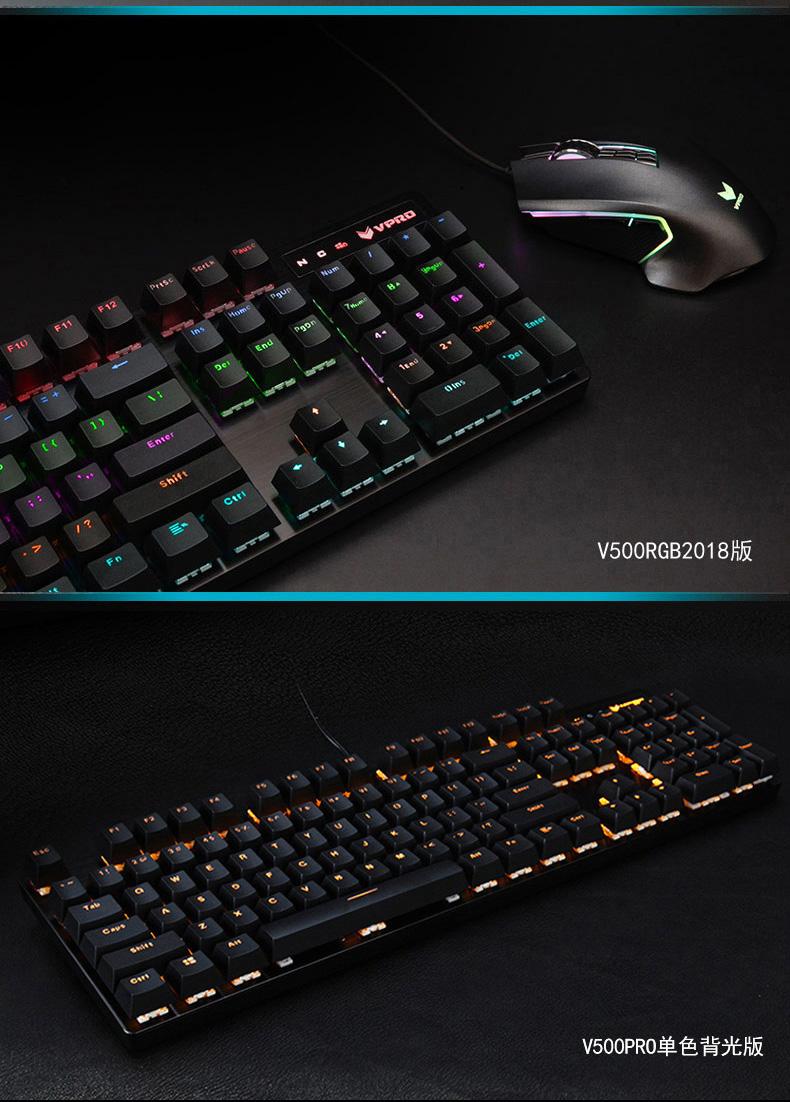 Bàn phím Quay về V500 máy móc với bàn phím xanh trục đen máy tính với bàn tay máy tính trên bàn phím