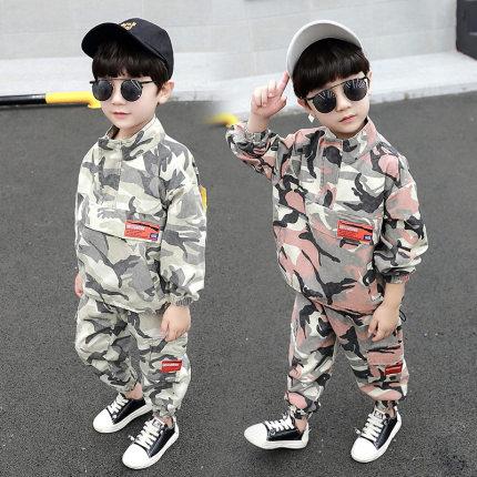 CadierHepburm  Đồ Suits trẻ em  2 Bộ đồ bé trai 3 Phong cách phương Tây mùa thu 2019 Quần áo trẻ em